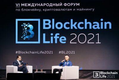 Blockchain Life 2021 — крупнейший форум по блокчейну и криптовалютам