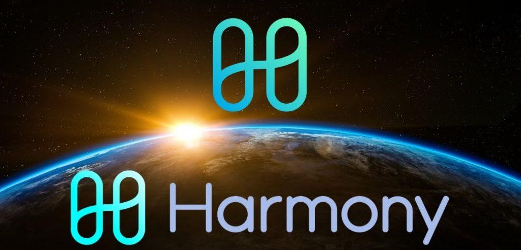 Блокчейн «Гармония»