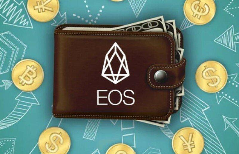 Для хранения криптовалют EOС лучше завести свой оригинальный кошелек
