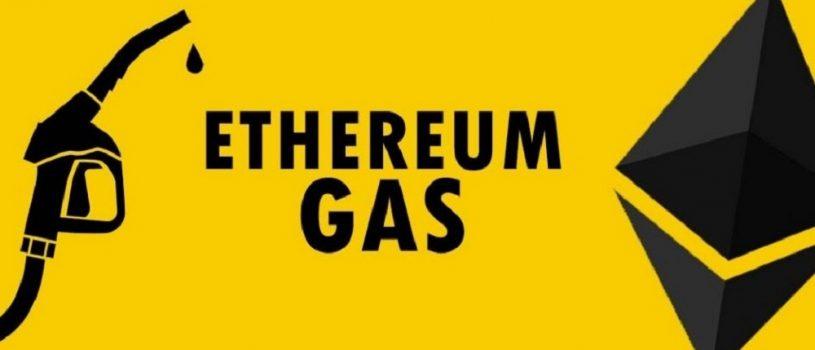 Газ в сети Эфириум – что это, зачем нужен, стоимость