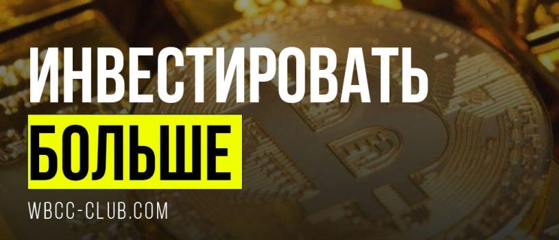 Питер Тиль говорит, что «недостаточно вкладывал» в биткоин