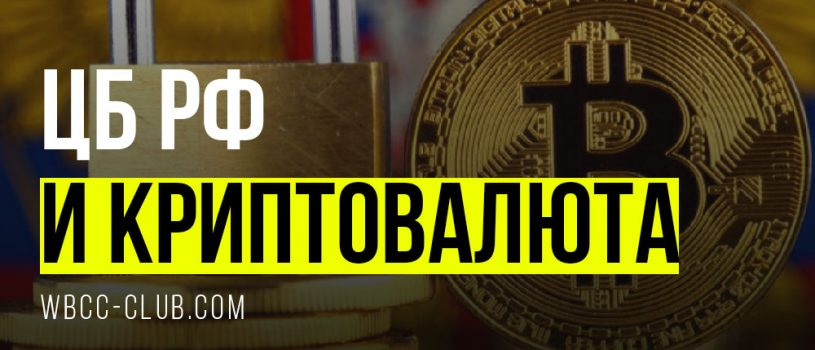 Операторы центров обработки данных не пострадают от новых мер по подавлению криптовалюты в России