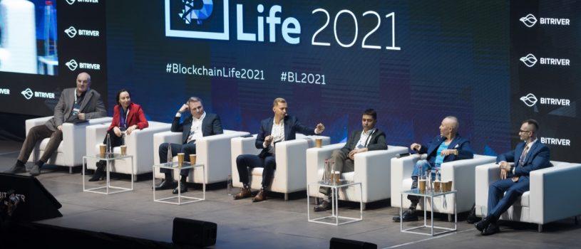 7 Международный форум по блокчейну и криптовалютам Blockchain Life 2021