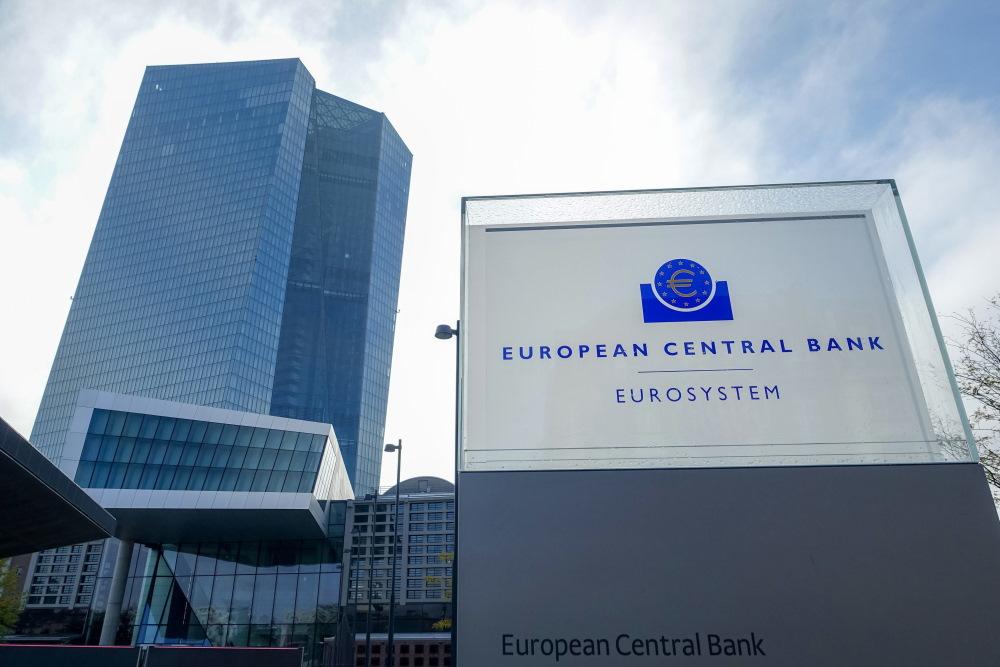 ЕЦБ логотип