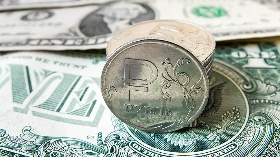 мягкая валюта