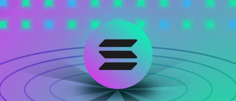 Криптовалюта Solana (SOL): обзор, перспективы, прогноз